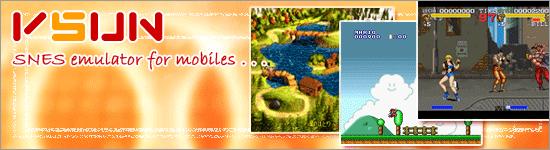 Download Game Emulator Vsun   comicssite